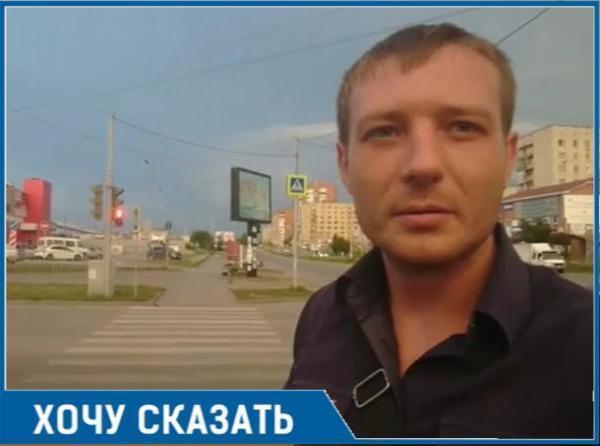 Помощник депутата заступился за жителей ул.Сызранова, там неудобно работает светофор
