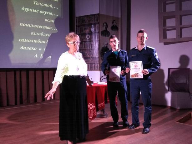 В Таганроге учеников летной школы познакомили с творчеством Льва Толстого
