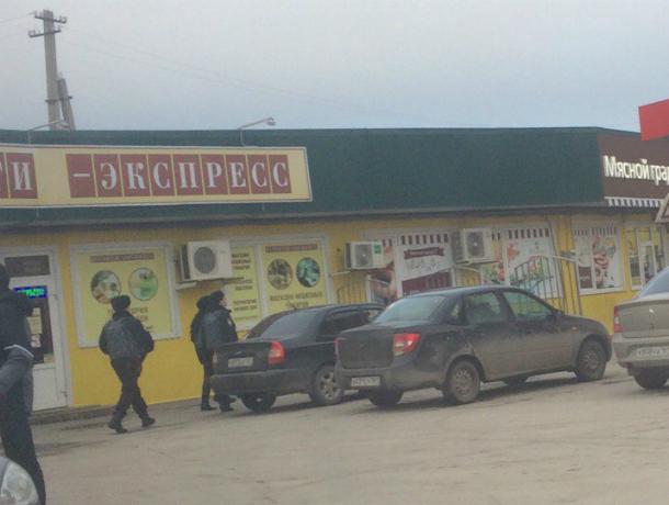 В одном из магазинов «Магнит» в Таганроге  обнаружен бесхозный предмет