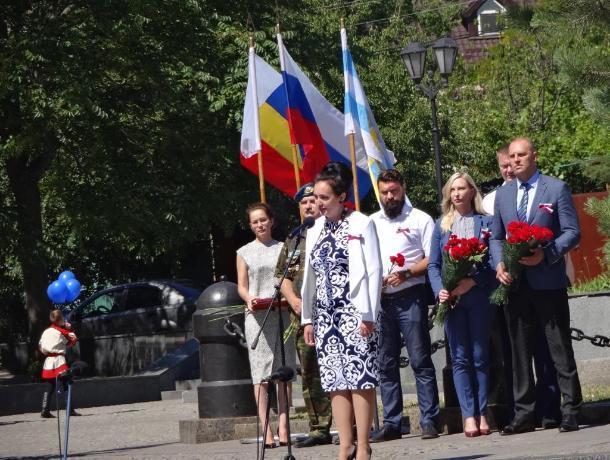 В Таганроге заранее начали отмечать День России
