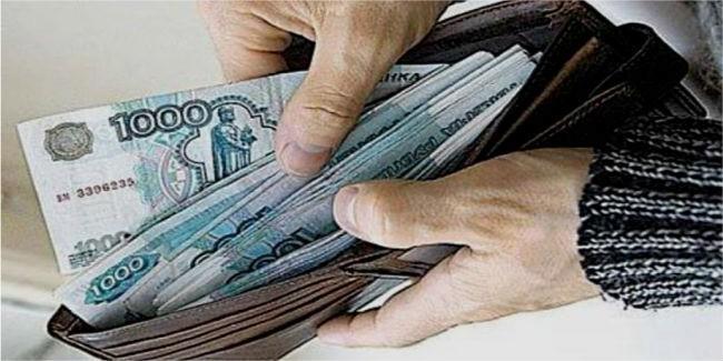 Рост доходов обошел жителей Таганрога стороной