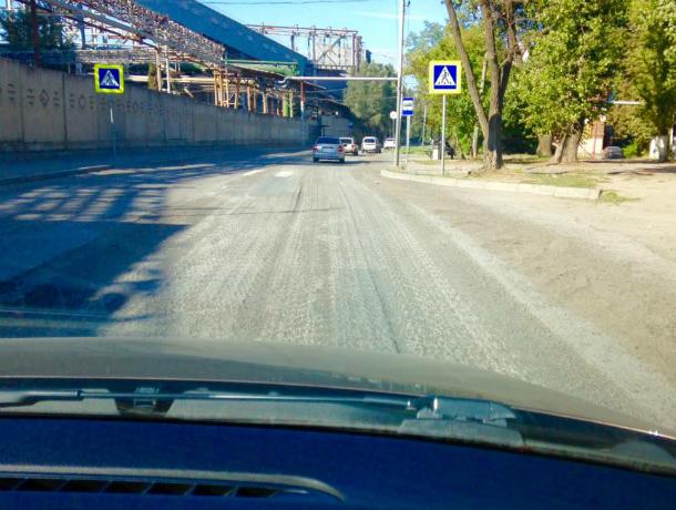 Разбитая и убитая  улица Социалистическая  в Таганроге дождалась снятия позорного слоя асфальта
