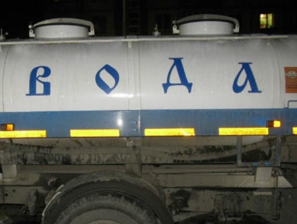 Таганрожцам предстоит  увидеть с 1 по 4 октября  автоцистерны Водоканала у соцобъектов и облизнуться от жажды
